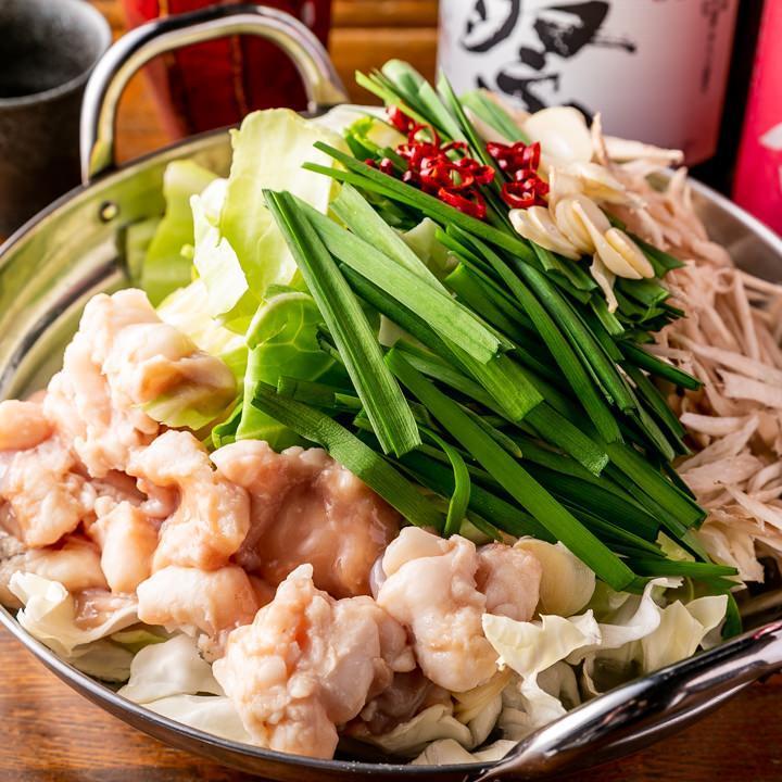 博多もつ鍋(味噌/醤油/塩)