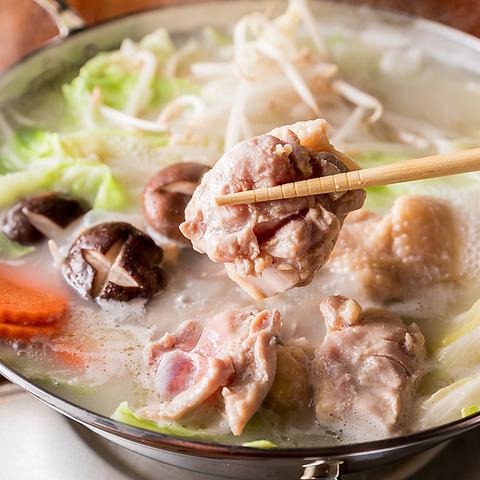 鶏 白湯鍋