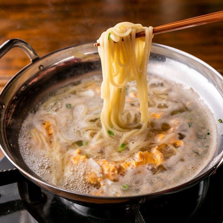 【追加】チャンポン麺